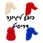 כובע דריפיט ליגיונר