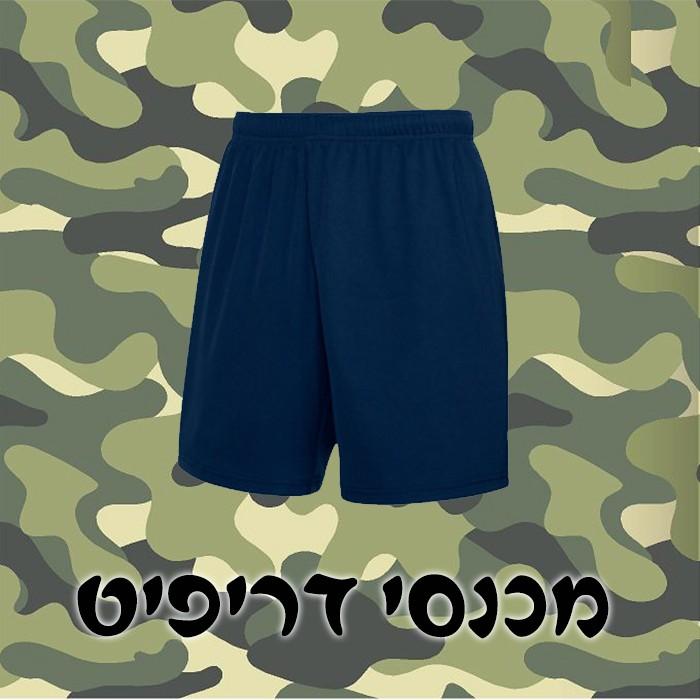 הדפסה על מכנסי דריפיט לחיילים
