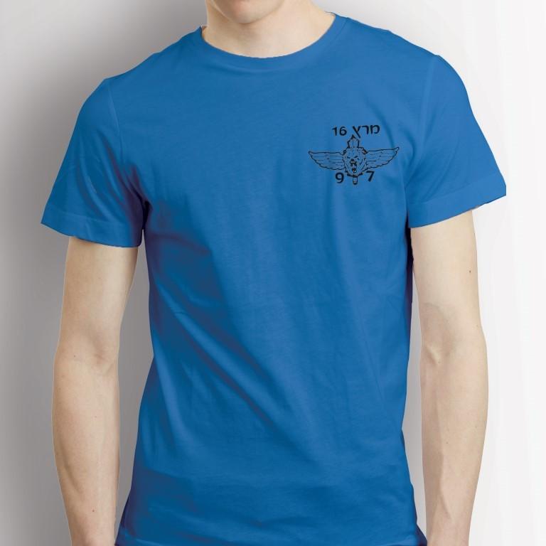 הדפסת חולצות לחיילים