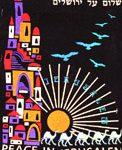 חולצות תיירות מודפסות