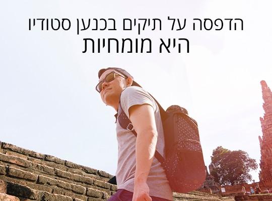 cnaan_home_bnr_mobile4